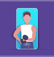 fitness blogger doing exercises with dumbbell man vector image vector image