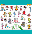 one of a kind game with robot characters vector image vector image