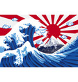 sea wave with mount fuji and japan flag vector image