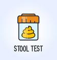 stool test icon - laboratory testing service of