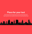 city in a flat style vector image vector image