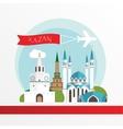Kazan detailed silhouette Trendy vector image vector image