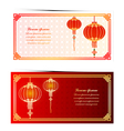 chinese template4 vector image vector image