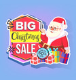 christmas sale sticker santa claus vector image