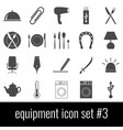 equipment icon set 3 gray icons on white vector image vector image