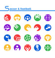 soccer and football icon vector image