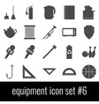equipment icon set 6 gray icons on white vector image vector image