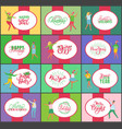 happy new year jingle bell merry christmas set vector image vector image