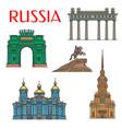 russian architecture landmarks saint petersburg vector image