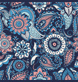 turkish paisley seamless pattern with buta motifs vector image