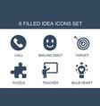 6 idea icons vector image vector image