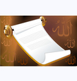 Arab letters vector image vector image