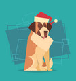 dog wear santa hat happy new year 2018 zodiac vector image