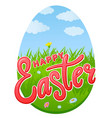 happy easter sticker vector image