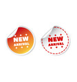 new arrival stickers on white background vector image vector image