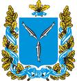 Saratov Oblast vector image vector image