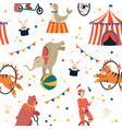 circus show seamless pattern funny carnival vector image vector image