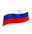 national flag of russian federation white blue vector image vector image