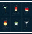 poster cocktails blue lagoon dark blue vector image vector image