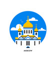 round shape icon christian church orthodox church vector image vector image