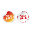 sale stickers 50 percent off on white background vector image vector image