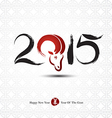 chinese new year 2015 4 vector image vector image