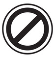 prohibition symbol vector image