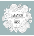 Japaneese Food Vintage Sketch vector image