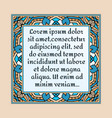 beautiful unusual frame with oriental ornament vector image vector image