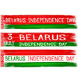 belarus independence day holiday celebrate card vector image vector image