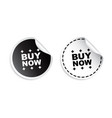buy now sticker black and white vector image vector image