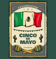 cinco de mayo mexican holiday retro banner vector image vector image