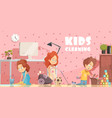 kids cleaning room cartoon poster vector image vector image