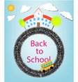school and back to school vector image