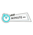 timer or stopwatch last minute offer isolated vector image vector image