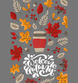 welcome autumn calligraphy lettering text vector image vector image