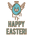 funny cartoon easter eggs vector image vector image