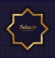 greeting card geometric islamic seamless pattern