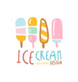 ice cream logo design element for restaurant bar vector image vector image