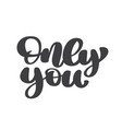 only you hand drawn lettering phrase text vector image vector image