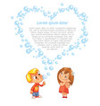 valentines day boy swindled heart from bubbles vector image vector image