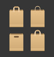 brown paper shopping bag set vector image vector image