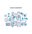 health assistant concept joint work assistant vector image vector image