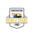 mobile crane logo vector image vector image