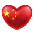 china flag on a love heart logo vector image