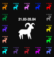 Decorative Zodiac Aries icon sign Lots of colorful vector image