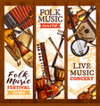 folk music banner with ethnic musical instrument vector image vector image
