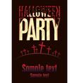 Halloween parties vector image vector image