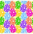 eggsback vector image
