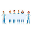 doctors holding empty banner medical staff hold vector image